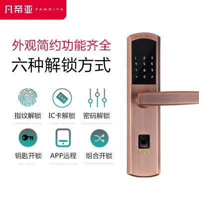 凡帝亞FDY-02智能鎖以舊換新安裝服務 幫客服務 上門服務