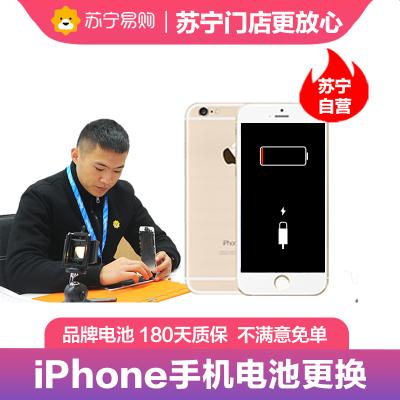 蘋果iPhone系列iPhoneX到店換電池(電池膨脹、自動關機、電池續航時間短)【非原廠物料 到店維修】