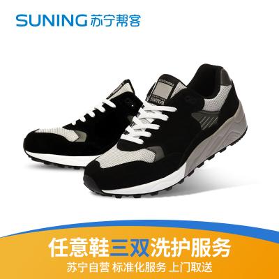 普通材质任意三双鞋洗护服务 帮客服务
