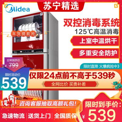 美的(Midea)消毒柜MXV-ZLP100K03 二星级立式消毒碗柜 94L 2星级高温消毒