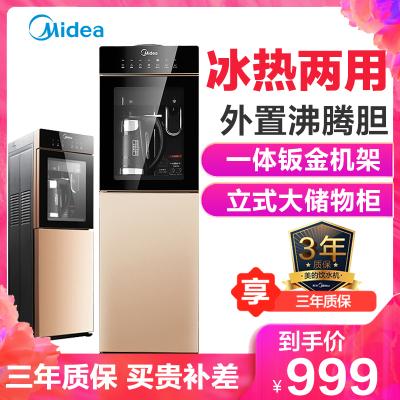 美的(Midea)立式飲水機MYD827S-W柜式家用雙門冷熱型飲水機冰熱制冷制熱