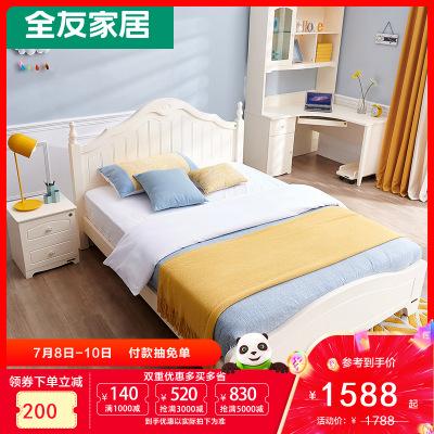 【搶】全友家居 青少年臥室家具套裝 韓式田園家庭用雙人床書桌椅衣柜組合121106