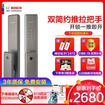 博世(BOSCH) 指纹锁智能锁智能门锁电子锁智能家居家用防盗门密码FU750星空灰