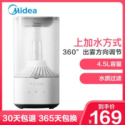美的(Midea)加濕器 SCK-3H40 家用上加水 雙重凈化靜音 高出霧 臥室孕婦辦公室嬰兒空調房凈化加濕