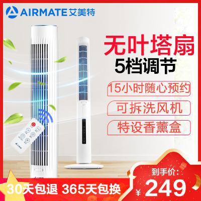 艾美特(Airmate) 電風扇 FT70R 塔扇 家用塔式 5檔 智能遙控 預約定時 無葉風扇 落地扇 空調伴侶
