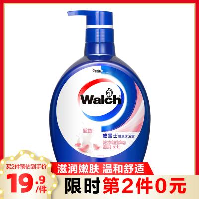 威露士(Walch)健康沐浴露滋潤嫩膚1L 持久留香 溫和滋潤不緊繃 男女通用