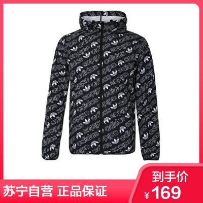 阿迪達斯(adidas)秋季男三葉草MONOGRAM WB梭織外套 DH4796