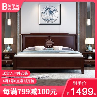 佰爾帝 新中式實木床現代簡約經濟單人床雙人床主臥客臥禪意輕奢臥室家具