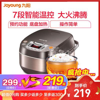 九陽(Joyoung)電燉鍋DGD1505BM 電燉盅 陶瓷 養生全自動 預約家用電砂鍋 陶瓷煮粥煲湯鍋