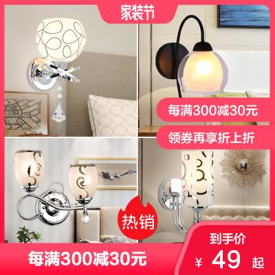 Grevol壁燈臥室床頭燈簡約現代客廳墻壁燈led過道走廊燈具