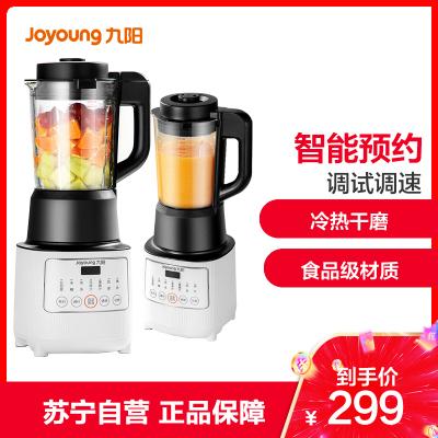 九陽(Joyoung)L18-Y909高速破壁料理機 家用預約加熱多功能榨汁養生輔食豆漿機攪拌機