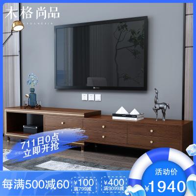 木格尚品 新中式實木電視柜金絲胡桃木電視柜輕奢可伸縮電視柜現代實木簡約地柜