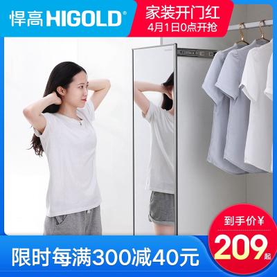 HIGOLD/悍高 全身鏡 穿衣鏡 化妝鏡 希勒系列時尚旋轉鏡
