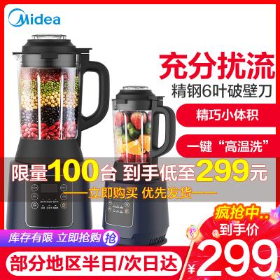 美的(Midea)破壁機PB227新款家用破壁料理機小型加熱全自動多功能豆漿機榨汁機攪拌機絞肉餡機豆漿機輔食機