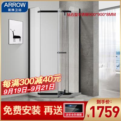 箭牌衛浴(ARROW) 淋浴房 鋼化玻璃隔斷衛浴室手拉式干濕分離 304不銹鋼材質加厚防爆玻璃 整體淋浴房