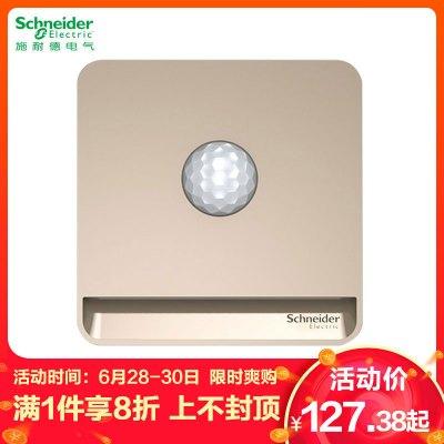 施耐德電氣 開關插座 面板 小夜燈 紅外感應燈 插電式LED燈 金色 E83FLIR_WG