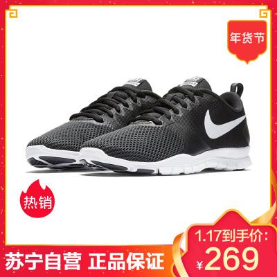 耐克(NIKE) 2019秋女子低帮综合训练鞋 924344-001
