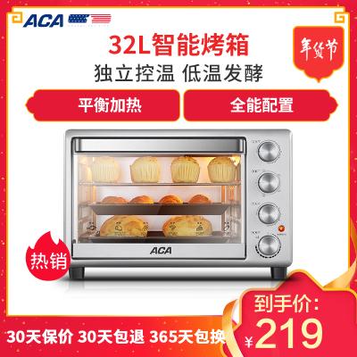 北美电器(ACA)电烤箱ATO-M32A 32L 上下管独立调温 低温发酵 烧烤 防爆照明灯 家用机械式 电烤炉