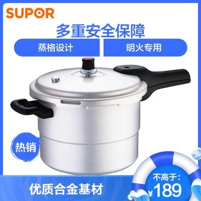 蘇泊爾(SUPOR)好幫手壓力鍋鋁制壓力鍋高壓鍋快鍋24cm 帶蒸格YL249H2明火專用
