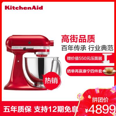kitchenaid凱膳怡5KSM150PSCCA廚師機家用電器多功能攪拌機料理機全自動小型和面機揉面機 珠光紅