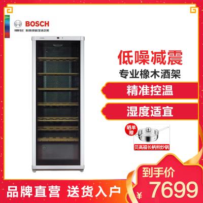 博世(Bosch)酒柜 家用 红酒柜96支装葡萄酒柜电脑控温KSW26V80TI