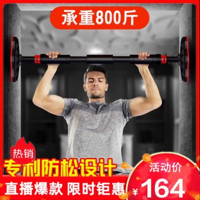 【蘇寧體育 直播精品特賣】上單杠家用免打孔引體向上器室內吊杠墻上單桿成人體育健身器材婭洛爾