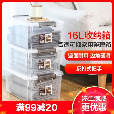 禧天龍Citylong 16L高透可視收納箱環保塑料儲物箱家用整理箱圍典系列