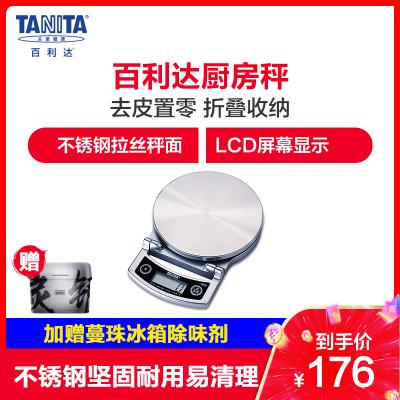 日本百利達(TANITA)家用烘焙秤 電子秤廚房秤 KD-400 不銹鋼秤盤 1g精度5kg量程 可折疊易收納
