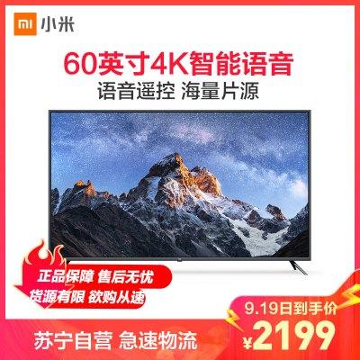 小米(mi)電視4A 60英寸 4K超高清 人工智能語音 網絡液晶平板彩電大屏電視機自營