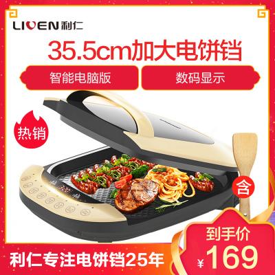 利仁(Liven)电饼铛LR-D3600 上下盘单独加热智能触摸按键数码显示180°悬浮展开不粘涂层烙饼机煎烤机烤饼机