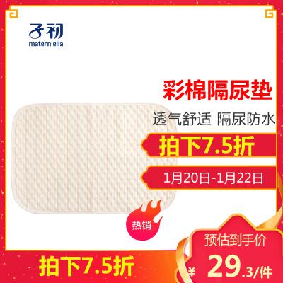 子初婴儿彩棉隔尿垫用品大号超大防水透气可洗床单新生儿纯棉尿垫