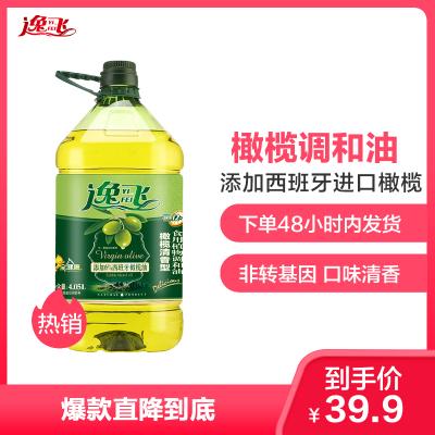 逸飛 初榨橄欖食用調和油4.05L 非轉基因食用油