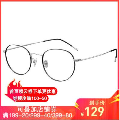 普萊斯(PULAIS)近視鏡男女眼鏡框防藍光防輻射眼鏡架近視眼鏡女電視護眼睛鏡片超輕潮男女通用5023普通金屬 護目鏡