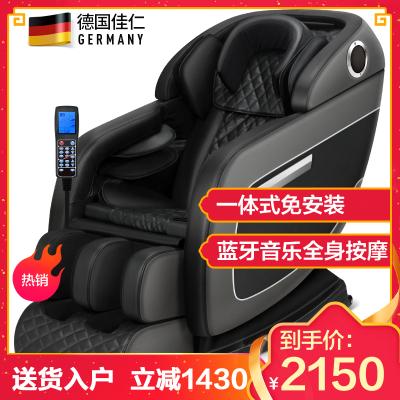 德国佳仁(JARE)按摩椅家用太空舱零重力全身按摩椅电动按摩沙发 黑色+手控支架+足底滚轮刮痧+臀部推拿