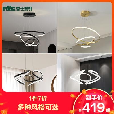 雷士照明全銅吊燈北歐極簡現代輕奢餐廳創意圓形環形燈具燈飾