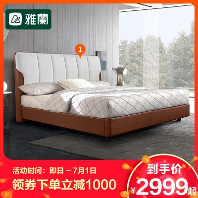 AIRLAND雅蘭 真皮床架 現代簡約輕奢床1.8米婚床主臥大床高箱床 圣彼得堡