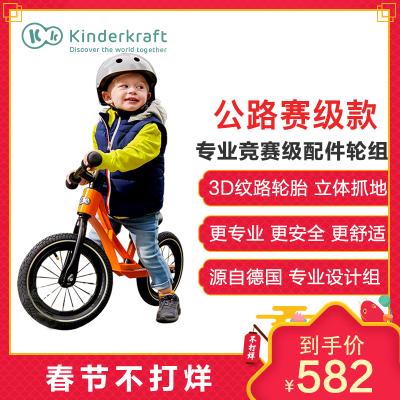 德国KinderKraft儿童平衡车小孩滑行童车12寸无脚踏单车自行车宝宝两轮学步车竞赛款型号Monster