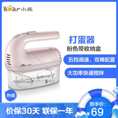 小熊(Bear)打蛋器 家用電動迷你攪拌器打蛋機 手持小型自動奶油打發器烘焙攪拌機料理機 DDQ-A01G1粉色帶收納盒