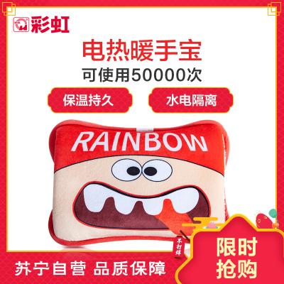 彩虹(RAINBOW)电热暖手宝 暖水袋热水袋充电防爆绒布取暖暖手袋TB24-18GL