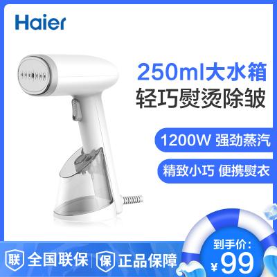 海爾(Haier)手持掛燙機家用迷你便攜式蒸汽電熨斗高溫殺菌掛式熨燙機HY-GW2502W