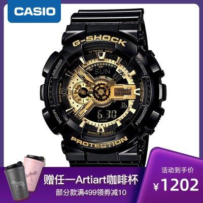 卡西歐(CASIO)手表 G-SHOCK 黑金防水防震多功能潮流運動男表時尚日韓品牌石英腕表