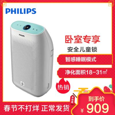 飞利浦(Philips)空气净化器AC1210/00卧室睡眠模式除甲醛适用面积20-30㎡颗粒物CADR值260m3/h