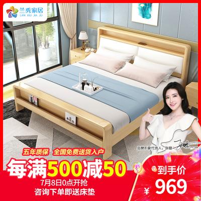 蘭秀家居 床 實木床1.8米雙人床主臥中式大床現代簡約1.5m單人床成年臥室家具床 成人床 大人床