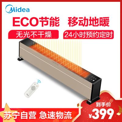 美的(Midea) 取暖器踢腳線 HDY22TH 2200W 高效串鋁發熱體 IPX4級防水 臥室書房對流暖風機