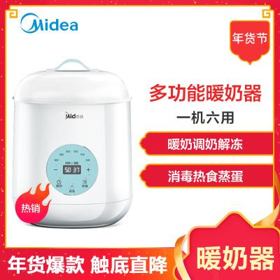 美的(Midea)双瓶暖奶器温奶器消毒器二合一智能恒温婴儿多功能奶瓶热奶器、暖奶、消毒、蒸煮MI-MYNEasy202