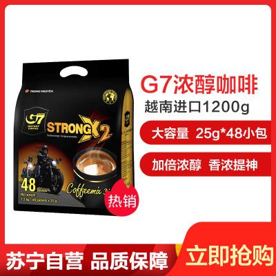 中原G7浓郁三合一咖啡固体饮料 1200g (25g*48条) 越南进口咖啡