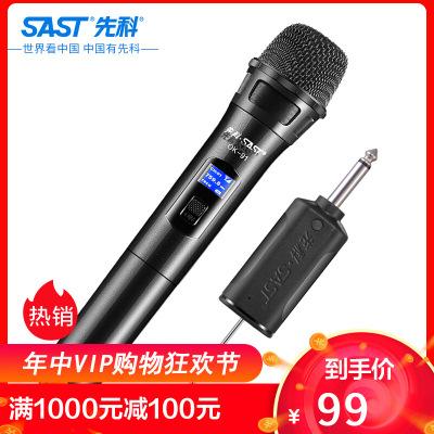 先科 SAST OK-91 無線麥克風 話筒 家庭KTV會議專用K歌卡拉OK唱歌主播網絡電教演講戶外插音響音箱 黑