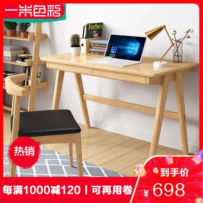一米色彩 書桌 實木兒童書桌家用學生寫字桌簡約現代臺式電腦桌辦公宜家經濟型簡易寫字臺
