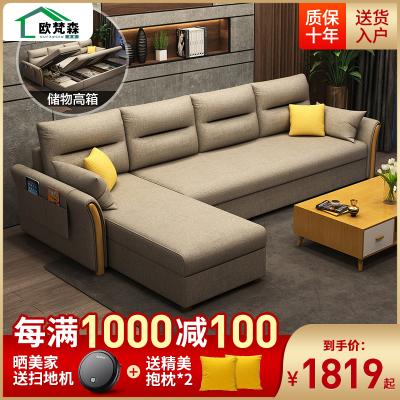 【精選】歐梵森 多功能布藝沙發可折疊貴妃實木沙發床網紅款客廳小戶型兩用北歐現代簡約