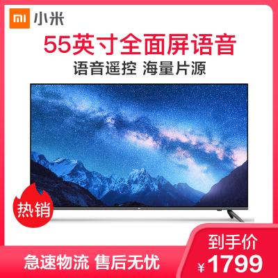 小米(MI)全面屏電視E55A 55英寸 4K超高清HDR 藍牙語音遙控器 人工智能語音平板電視機 L55M5-AZ